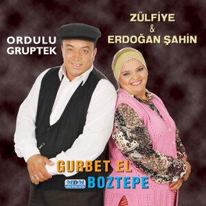Zülfiye & Erdoğan Şahin 歌手頭像