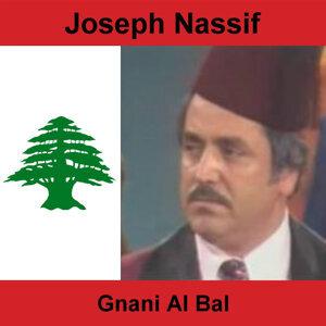 Joseph Nassif 歌手頭像