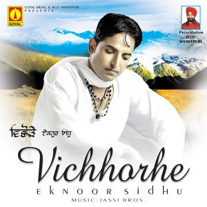 Eknoor Sidhu | Pushpinder Kaur 歌手頭像