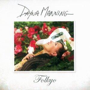 Dayna Manning 歌手頭像