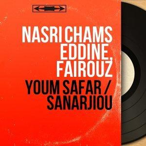 Nasri Chams Eddine, Fairouz 歌手頭像