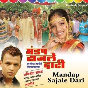 Abhijit Sawant, Shakuntala Jadhav, Sujata Patva 歌手頭像