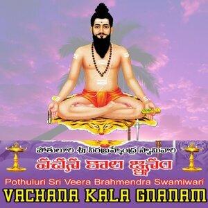 K. Chandrashekhar Bhagavatar 歌手頭像