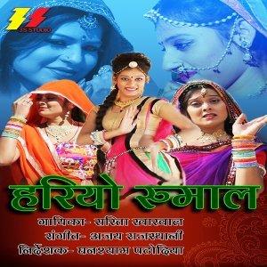Sarita Kharwal 歌手頭像