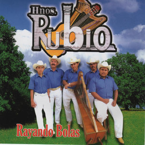 Hermanos Rubio 歌手頭像