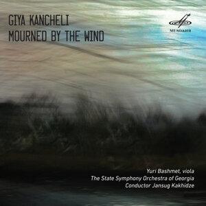 Yuri Bashmet | Jansug Kakhidze | State Symphony Orchestra of Georgia 歌手頭像