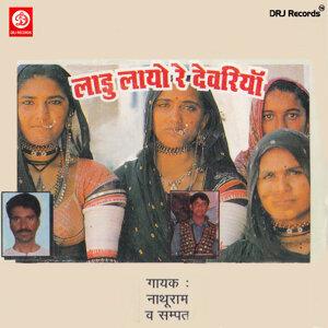 Nathu Ram.vs  Sampati 歌手頭像