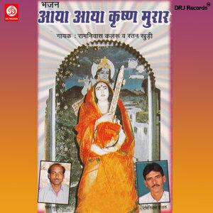 Ratan Khuddi, Ram Nivas Kalaru 歌手頭像