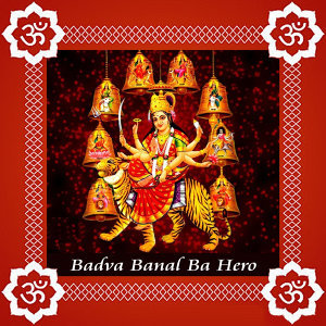 Badal Bawali,Anita 歌手頭像