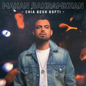 Mahan Bahramkhan