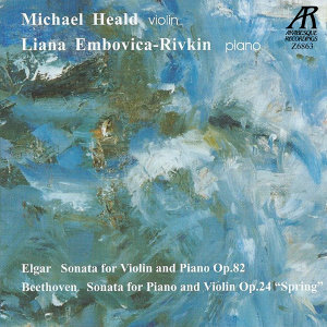 Michael Heald 歌手頭像