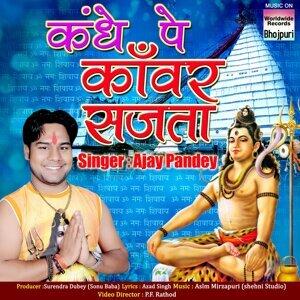 Ajay Pandey 歌手頭像
