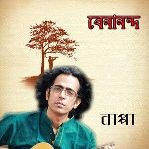 Bappa Mazumder 歌手頭像