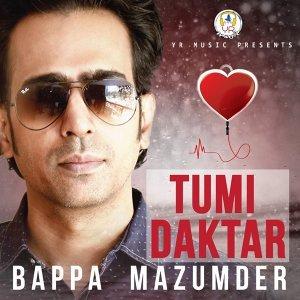 Bappa Mazumder