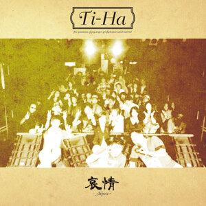 Ti-Ha 歌手頭像