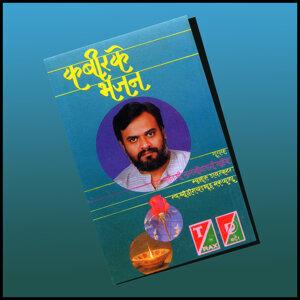 Mahant Shri Tulasi Dasji Saheb 歌手頭像
