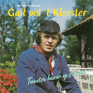 Gait oet`t klooster 歌手頭像