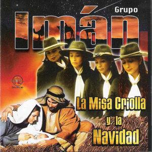 Grupo Imán 歌手頭像