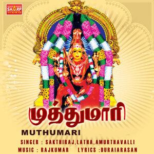 Latha,Amirthavalli,Sakthiraju 歌手頭像