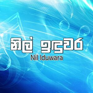 Asanka Priyamantha 歌手頭像