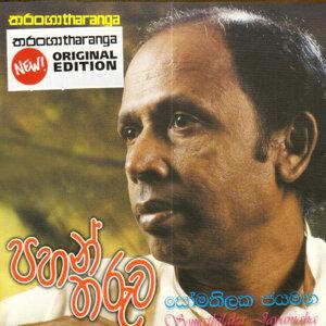 Somathilaka Jayamaha 歌手頭像