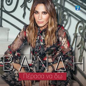 Despina Vandi 歌手頭像