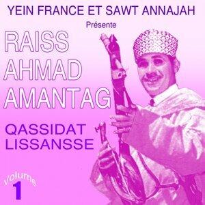 Raiss Ahmad Amantag 歌手頭像