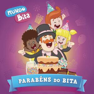 Mundo Bita 歌手頭像