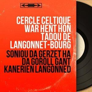 Cercle Celtique War Hent Hon Tadou de Langonnet-Bourg 歌手頭像