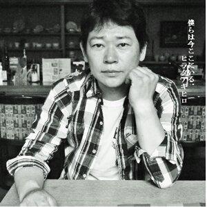 Akihiro Hirata 歌手頭像