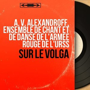 A. V. Alexandroff, Ensemble de chant et de danse de l'armée rouge de l'URSS 歌手頭像