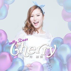 何嘉茵 (Cherry Ho) 歌手頭像