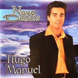 Hugo Manuel 歌手頭像