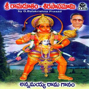 Gopika Purnima|Ramu|G Balakrishnaprasad 歌手頭像
