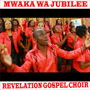 Revelation Gospel Choir 歌手頭像