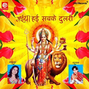Dhanajay Sharma, Nandani Sularaj 歌手頭像