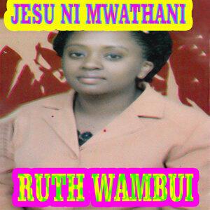 Ruth Wambui 歌手頭像