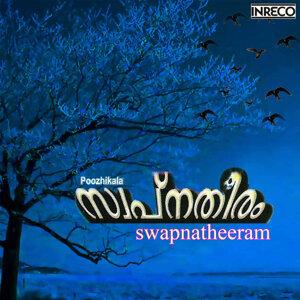 Kumarakam Rajappan 歌手頭像