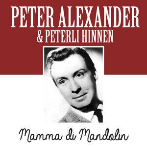 Peter Alexander   Peterli Hinnen 歌手頭像