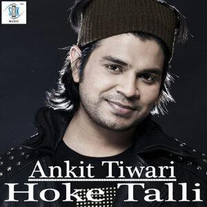 Ankit Tiwari, Akriti Kakkar, Suzzane D'mello 歌手頭像