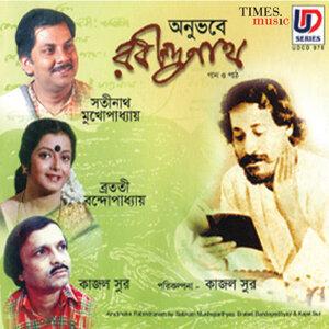 Satinath Mukhopadhyay, Bratati Bandhopadhyay, Kajal Sur 歌手頭像