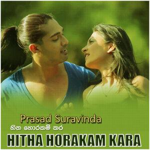 Prasad Suravinda 歌手頭像