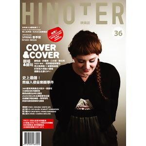 Hinoter 歌手頭像