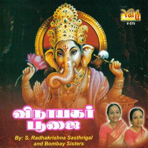 S. Radhakrishna Sasthrigal & Bombay Sisters 歌手頭像