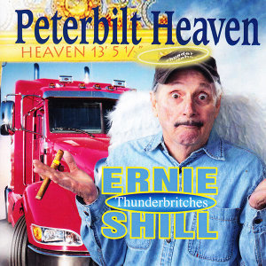 Ernie Shill 歌手頭像