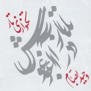 Vahid Bassam 歌手頭像