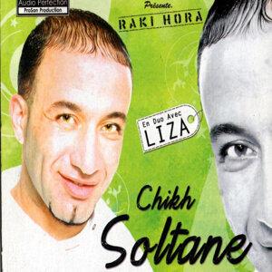 Cheikh Soltane & Liza 歌手頭像