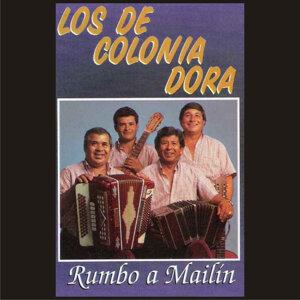 Los de Colonia Dora 歌手頭像