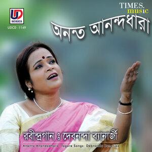 Debananda Banerjee 歌手頭像