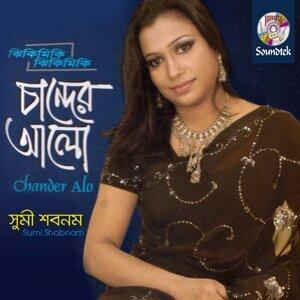 Sumi Shabnam 歌手頭像